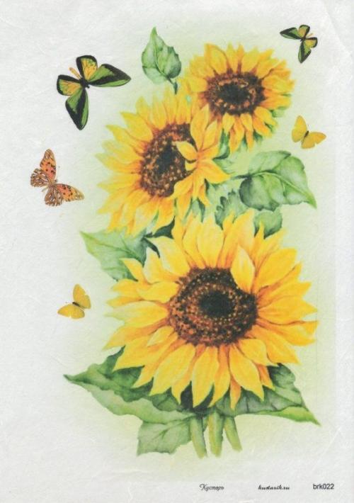 """Бумага для декупажа рисовая """"Подсолнухи с бабочками"""""""