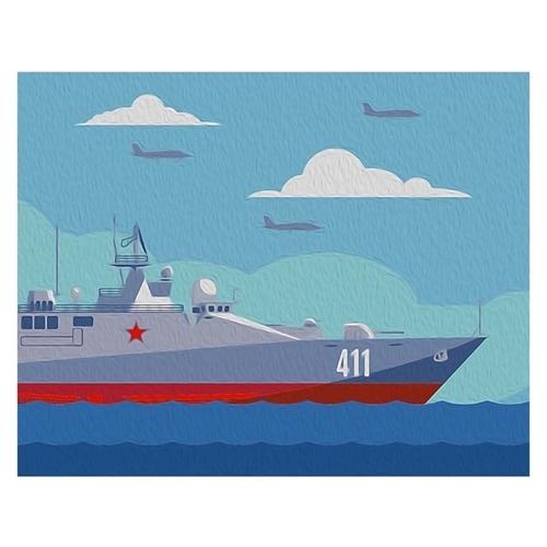 """Раскраска по номерам """"Боевой корабль"""" 16130060"""