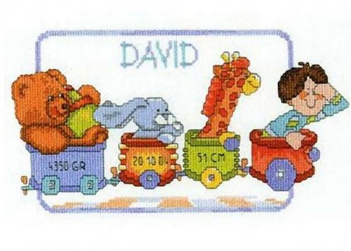 Праздничный поезд-Дэвид