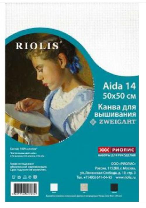 Канва Zweigart Aida 14 в упак, 50*50  цвет белый